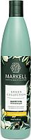Шампунь для волос Markell Green Collection укрепляющий (500мл) -