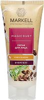 Скраб для лица Markell Magic Duet кофе и молоко (100мл) -