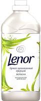 Ополаскиватель для белья Lenor Вербена (1.785л) -