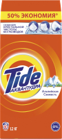 Стиральный порошок Tide Альпийская свежесть (Автомат, 12кг) -