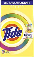 Стиральный порошок Tide Детский Колор (Автомат, 4.5кг) -