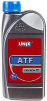 Трансмиссионное масло Unix ATF III (1л) -