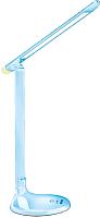 Настольная лампа Ultra Led TL 701B (синий) -