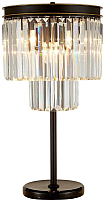 Прикроватная лампа Citilux Мартин CL332861 -