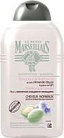 Шампунь для волос Le Petit Marseillais Для нормальных волос лен и молочко сладкого миндаля (250мл) -