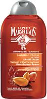 Шампунь для волос Le Petit Marseillais Для поврежденных волос масла карите и арганы (250мл) -