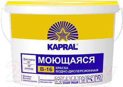 Краска Kapral B-16 (7.5кг)