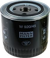 Масляный фильтр Mann-Filter W920/45 -