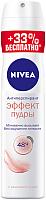 Дезодорант-спрей Nivea Эффект пудры (200мл) -