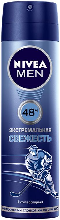 Купить Дезодорант-спрей Nivea, Men экстремальная свежесть (150мл), Россия
