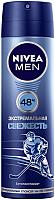 Дезодорант-спрей Nivea Men экстремальная свежесть (150мл) -