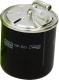 Топливный фильтр Mann-Filter WK820 -