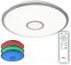 Потолочный светильник Citilux Старлайт CL70380RGB -