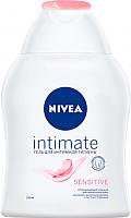 Гель для душа Nivea Intimate Sensitive для интимной гигиены (250мл) -