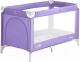 Игровой манеж Carrello Uno CRL-9202 (фиолетовый) -