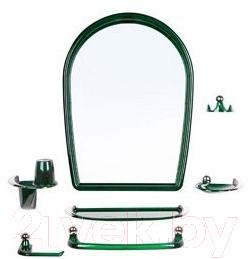 Купить Комплект мебели для ванной Berossi, Viva Elegance НВ 10311001 (зеленый полупрозрачный), Россия