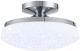 Потолочный светильник Citilux Тамбо CL716011Nz -