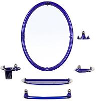 Комплект мебели для ванной Berossi Viva Sharm НВ 10710001 (синий полупрозрачный) -