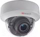 Аналоговая камера HiWatch DS-T507C -