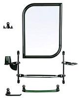 Комплект мебели для ванной Berossi Viktoria Light НВ 10911000 (зеленый полупрозрачный) -