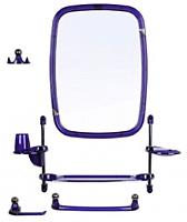 Комплект мебели для ванной Berossi Viktoria Classic НВ 11010000 (синий полупрозрачный) -