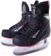 Коньки хоккейные Ice Blade Revo X7.0 (р-р 39) -
