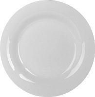 Тарелка закусочная (десертная) Luminarc Olax L1356 -
