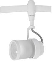 Трековый светильник Arte Lamp Rails Heads A3056PL-1WH -