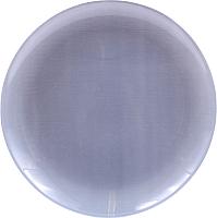 Тарелка столовая мелкая Luminarc Arty Brume N4142 -