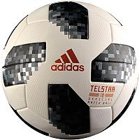 Футбольный мяч Adidas Telstar Ekstraklasa CE7374 (размер 5) -