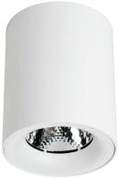 Точечный светильник Arte Lamp Facile A5112PL-1WH -