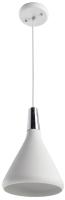 Потолочный светильник Arte Lamp Ciclone A9154SP-1WH -