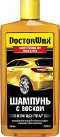 Автошампунь Doctor Wax Концентрат с воском DW8133 (600мл) -