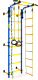 Детский спортивный комплекс Kampfer Strong kid Wall New (синий/желтый, стандарт) -