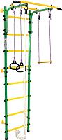 Детский спортивный комплекс Midzumi Hoshi Kabe (зеленый/желтый) -