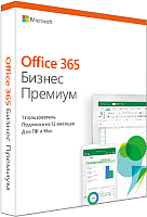 Пакет офисных программ Microsoft Office 365 Business Premium (KLQ-00217) -