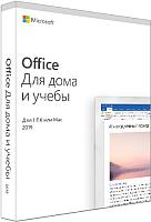 Пакет офисных программ Microsoft Office Home and Student 2019 (79G-05012) -