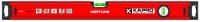 Уровень строительный Kapro Neptune 977-40-100М -
