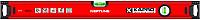 Уровень строительный Kapro Neptune 977-40-40М -
