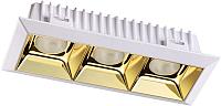 Точечный светильник Novotech Antey 357849 -