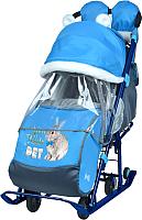 Санки-коляска Ника Детям 7-2 New (кролик, голубой) -