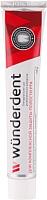 Зубная паста Modum Wunderdent для комплексной защиты полости рта (100г) -
