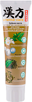 Зубная паста Modum Kampo Oriental Care восточный чай с жасмином и мятой (100г) -