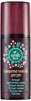 Крем для рук Modum Nordic Flora (50г) -