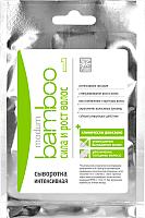Сыворотка для волос Modum Bamboo сила и рост волос интенсивная (20мл) -