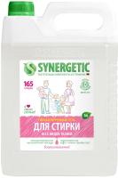 Гель для стирки Synergetic Биоразлагаемый (5л) -