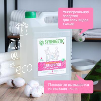 Гель для стирки Synergetic Биоразлагаемый (5л)