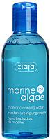 Мицеллярная вода Ziaja Marine Algae морские водоросли (200мл) -