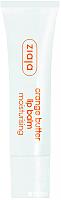 Бальзам для губ Ziaja Orange Butter (10мл) -