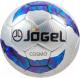 Футбольный мяч Jogel JS-310 Cosmo (размер 5) -